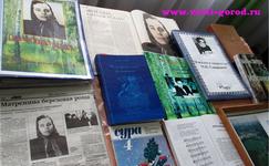 http://zabalki.ucoz.ru/proekty/smirnova/2013.11.13_sm.jpg