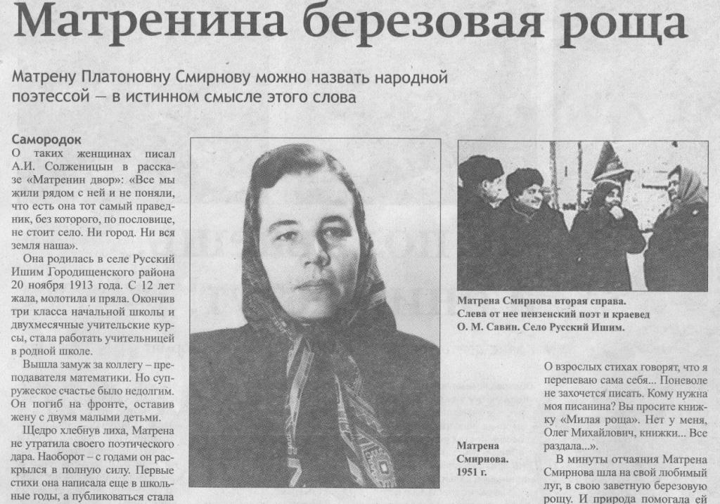 http://zabalki.ucoz.ru/proekty/smirnova/smirnova_pp1.jpg
