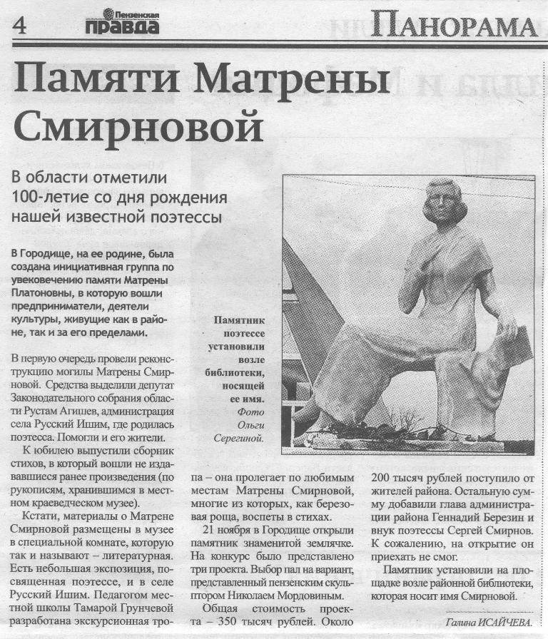 http://zabalki.ucoz.ru/proekty/smirnova/smirnova_pp3.jpg