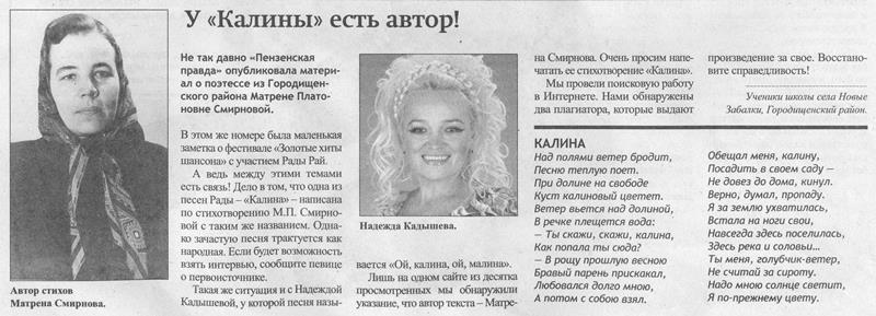 http://zabalki.ucoz.ru/proekty/smirnova/smirnova_pp4.jpg